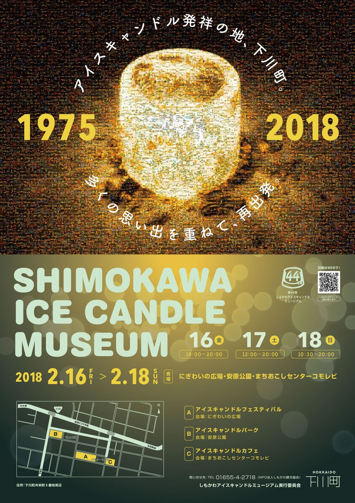 ICE2018-B2-06_preview