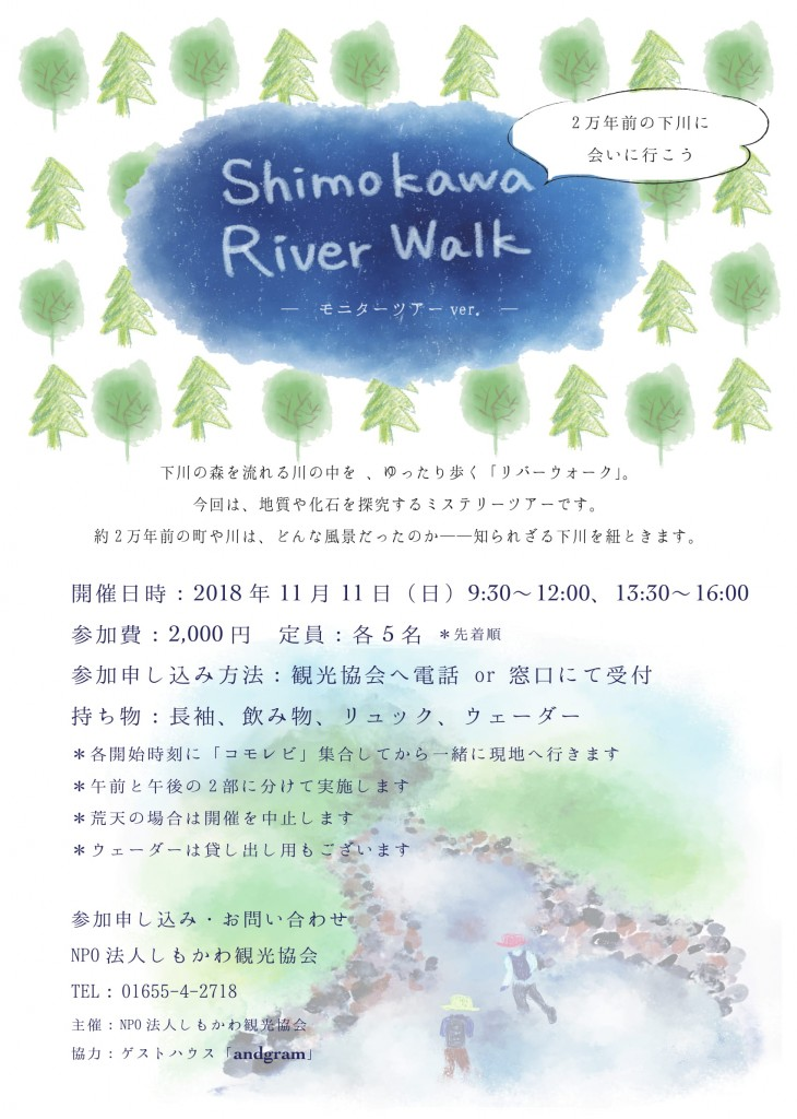 river-walk-flier-2-1